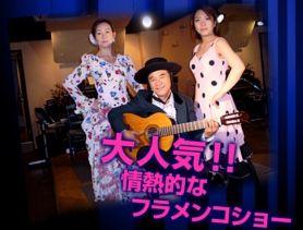 LIVE JUN(ライブジュン) 松戸パブクラブ SHOP GALLERY 3