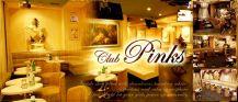 Club pinks~クラブピンクス~ バナー
