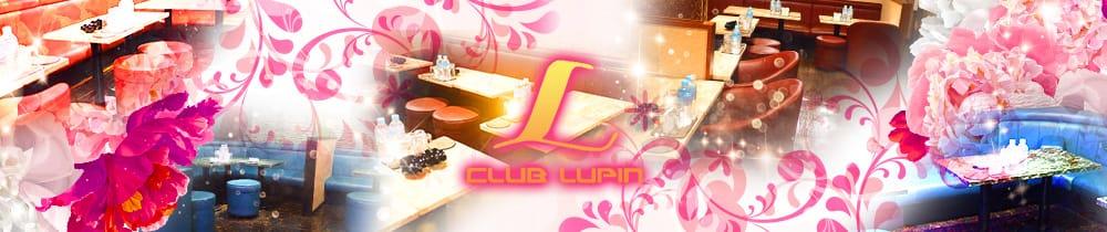 CLUB Lupin(クラブルパン) 千葉キャバクラ TOP画像