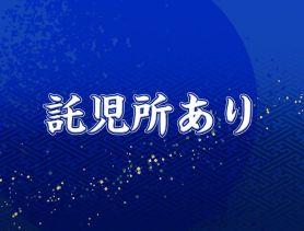 キャバレー花園 名駅 名駅キャバクラ SHOP GALLERY 2