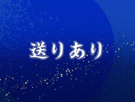 キャバレー花園 名駅 名駅キャバクラ SHOP GALLERY 3