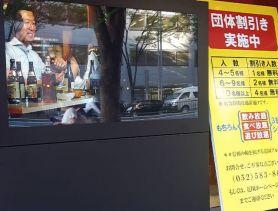 キャバレー花園 名駅 名駅キャバクラ SHOP GALLERY 5