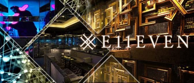 Club E11EVEN(イレブン)【公式求人情報】