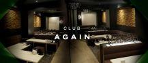 CLUB AGAIN(アゲイン)【公式求人情報】 バナー