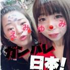 えみ Girls Bar チィキィパラダイス 画像20181217135140400.JPG