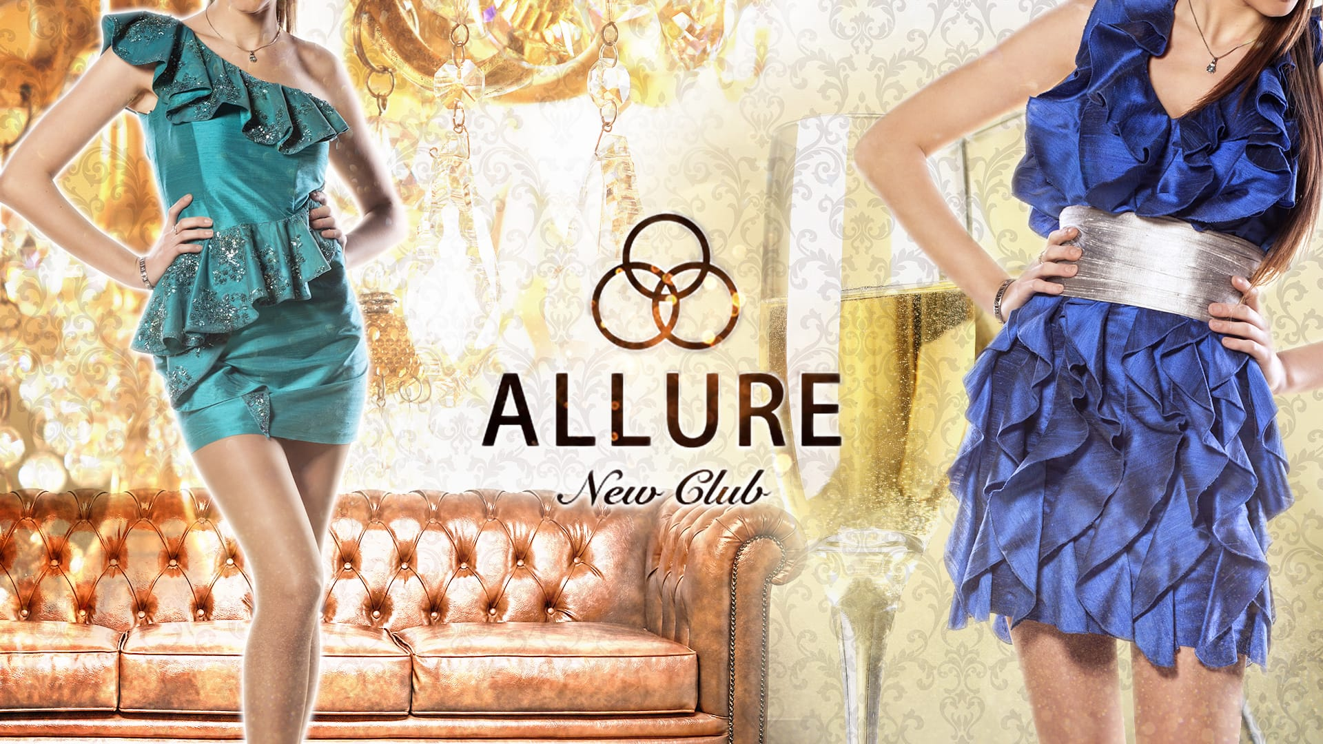 new club ALLURE~アリュール~ 恵比寿キャバクラ TOP画像