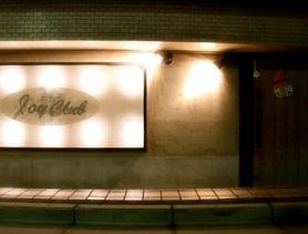 Joy Club(ジョイクラブ) 西新井スナック SHOP GALLERY 2