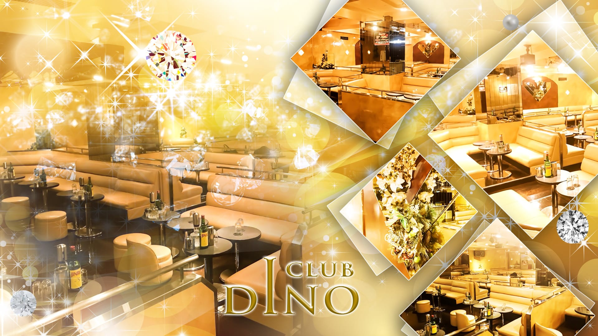 Club DINO(ディーノ) 上野キャバクラ TOP画像