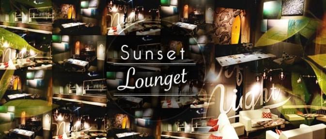SunsetLounget-サンセットラウンジェット金沢-