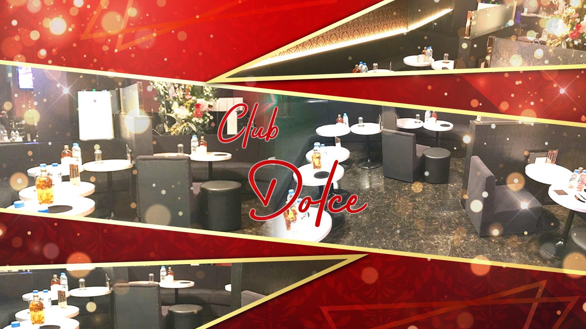 Club Dolce ~ ドルチェ ~【公式求人・体入情報】 五反田キャバクラ TOP画像