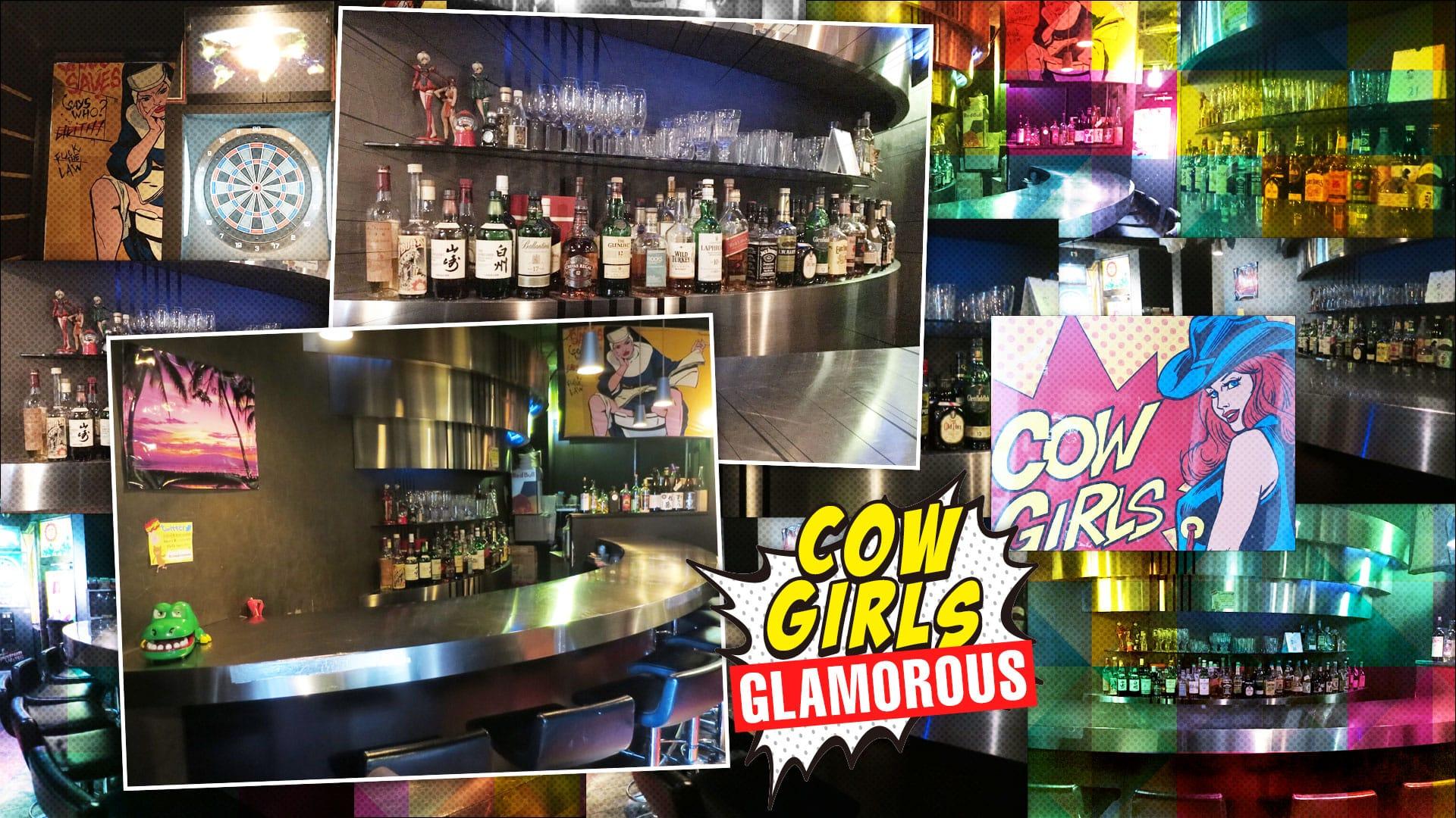 COWGIRLS GLAMOUROUS(カウガールズグラマラス) TOP画像