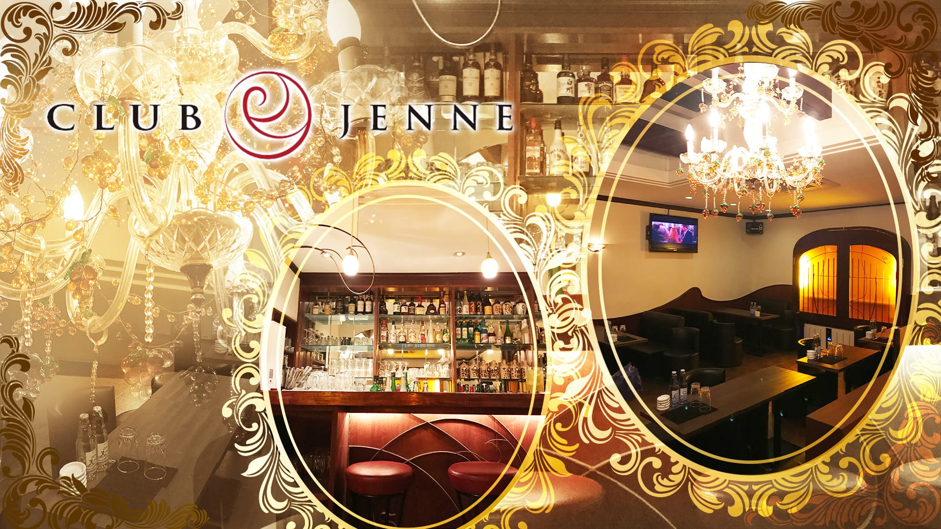 CLUB JENNE(クラブジェンヌ) 草加キャバクラ TOP画像