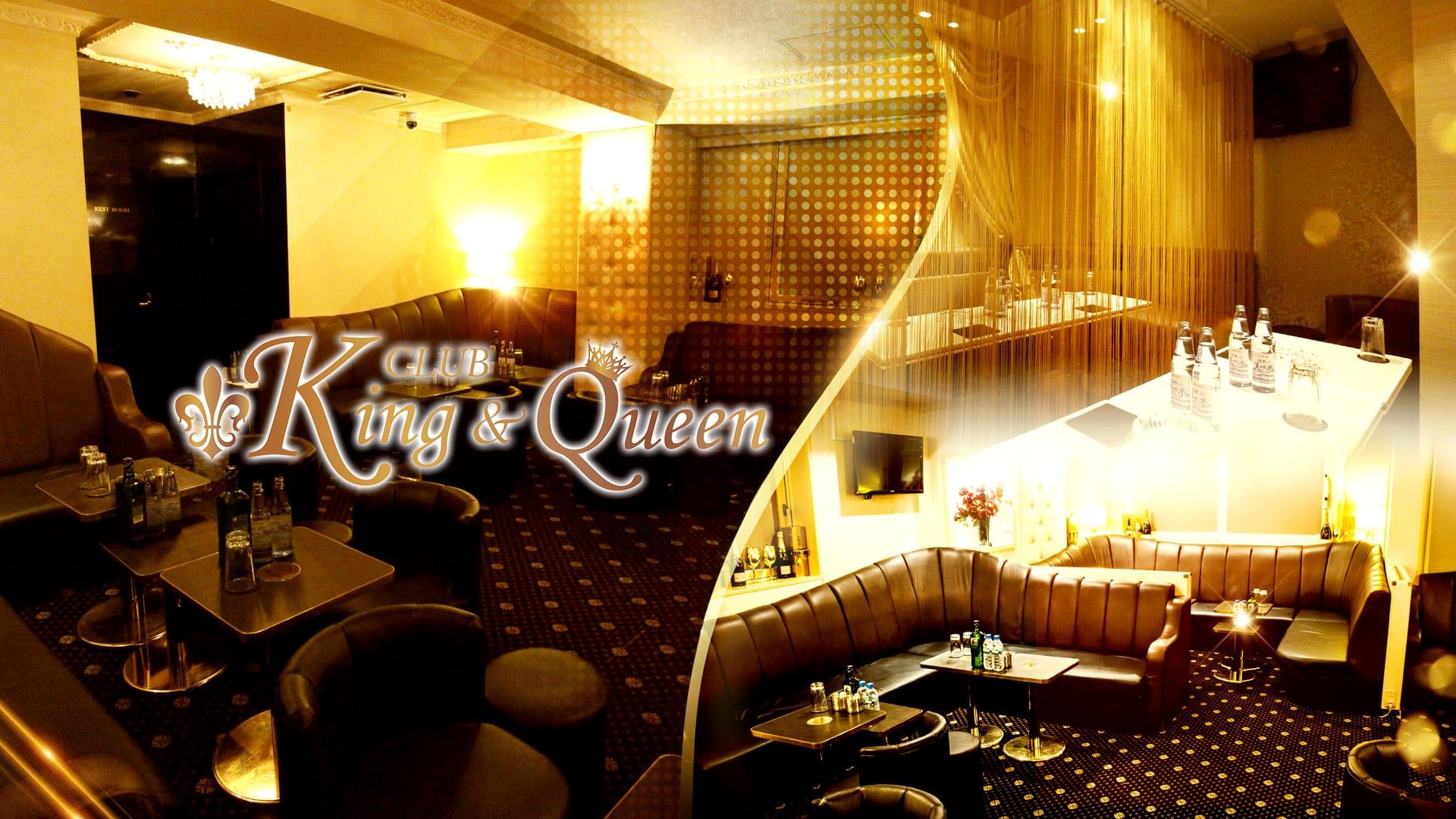 King&Queen(キングアンドクィーン) 新橋キャバクラ TOP画像
