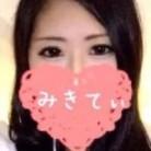 美人茶屋 広島 -ビジンチャヤヒロシマ- 林 実希