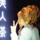 美人茶屋 広島 -ビジンチャヤヒロシマ- 浜崎 みう