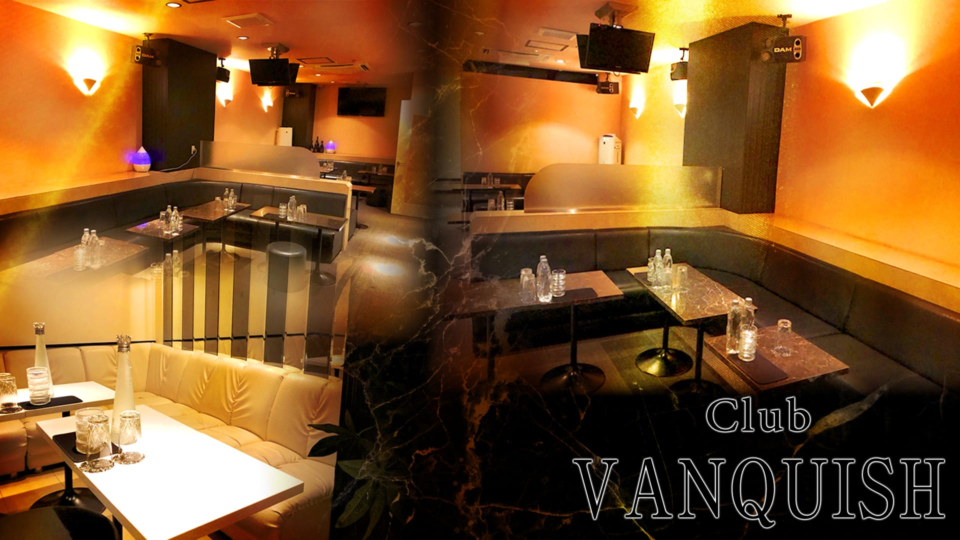 CLUB VANQUISH(ヴァンキッシュ) 溝の口キャバクラ TOP画像