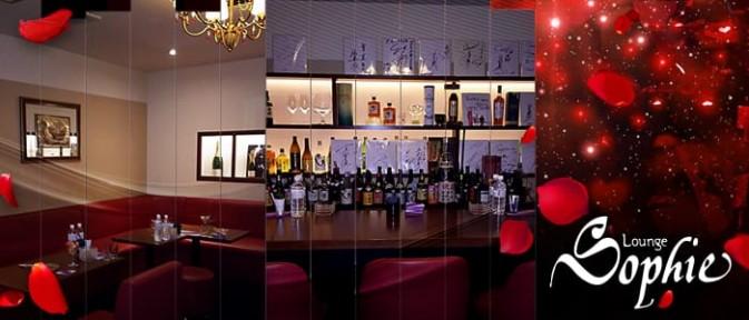 Lounge Sophie【ラウンジソフィー】【公式求人情報】