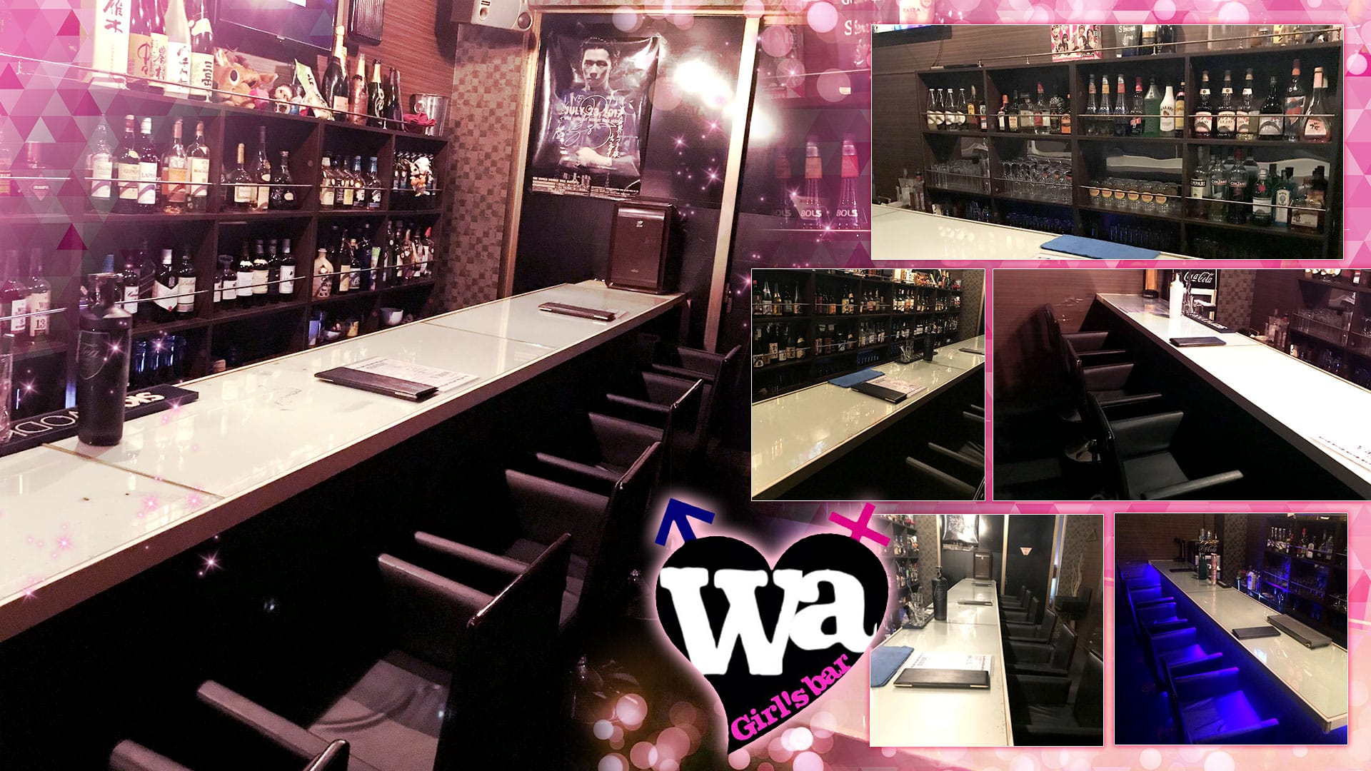 Girl's Bar Wa(ガールズバーワ) TOP画像