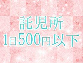 クラブ花苑 錦店 錦クラブ SHOP GALLERY 2
