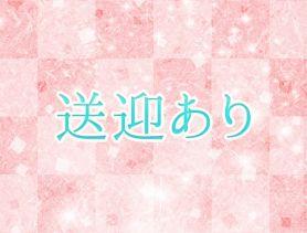クラブ花苑 錦店 錦クラブ SHOP GALLERY 3