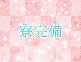 クラブ花苑 錦店 錦クラブ SHOP GALLERY 4