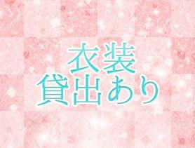 クラブ花苑 錦店 錦クラブ SHOP GALLERY 5