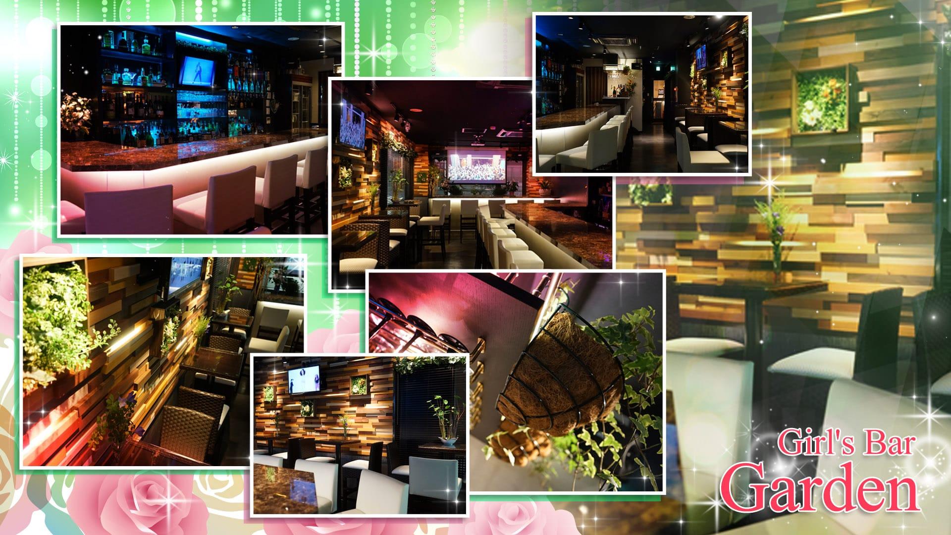Girl's Bar Garden(ガーデン) TOP画像