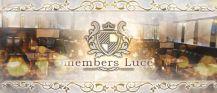 members Luce(ルーチェ)【公式求人情報】 バナー