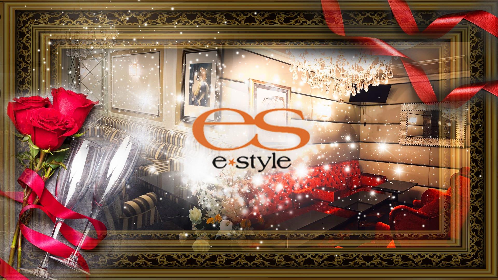 e-style(イースタイル) 渋谷キャバクラ TOP画像