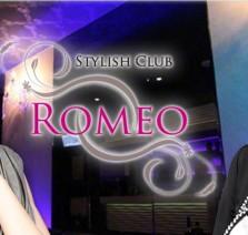 ROMEO~ロメオ~