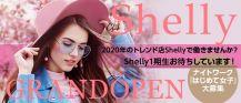 Shelly(シェリー)【公式求人情報】 バナー