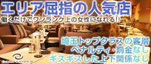 GAIA JASPER(ガイアジャスパー)【公式求人情報】 バナー