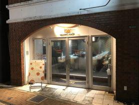 united cafe TiM(ティム) 黒崎ガールズバー SHOP GALLERY 2