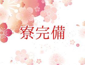 キャバレー花園 柴田店 金山キャバクラ SHOP GALLERY 4