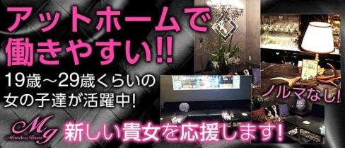mj(エムジェー)【公式求人情報】(三宮スナック)の求人・バイト・体験入店情報