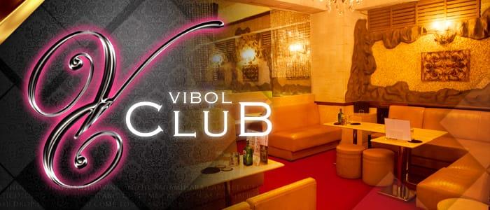 VIBOL CLUB~ヴィボルクラブ~ バナー