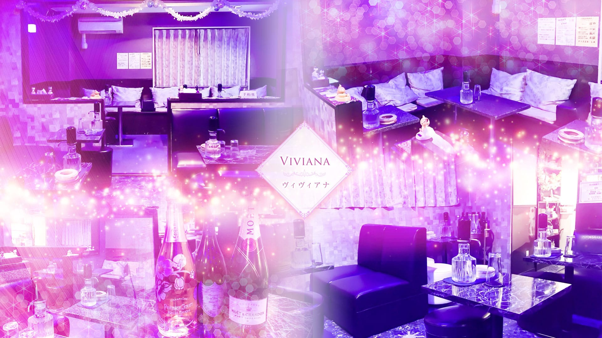 VIVIANA~ヴィヴィアナ~ TOP画像