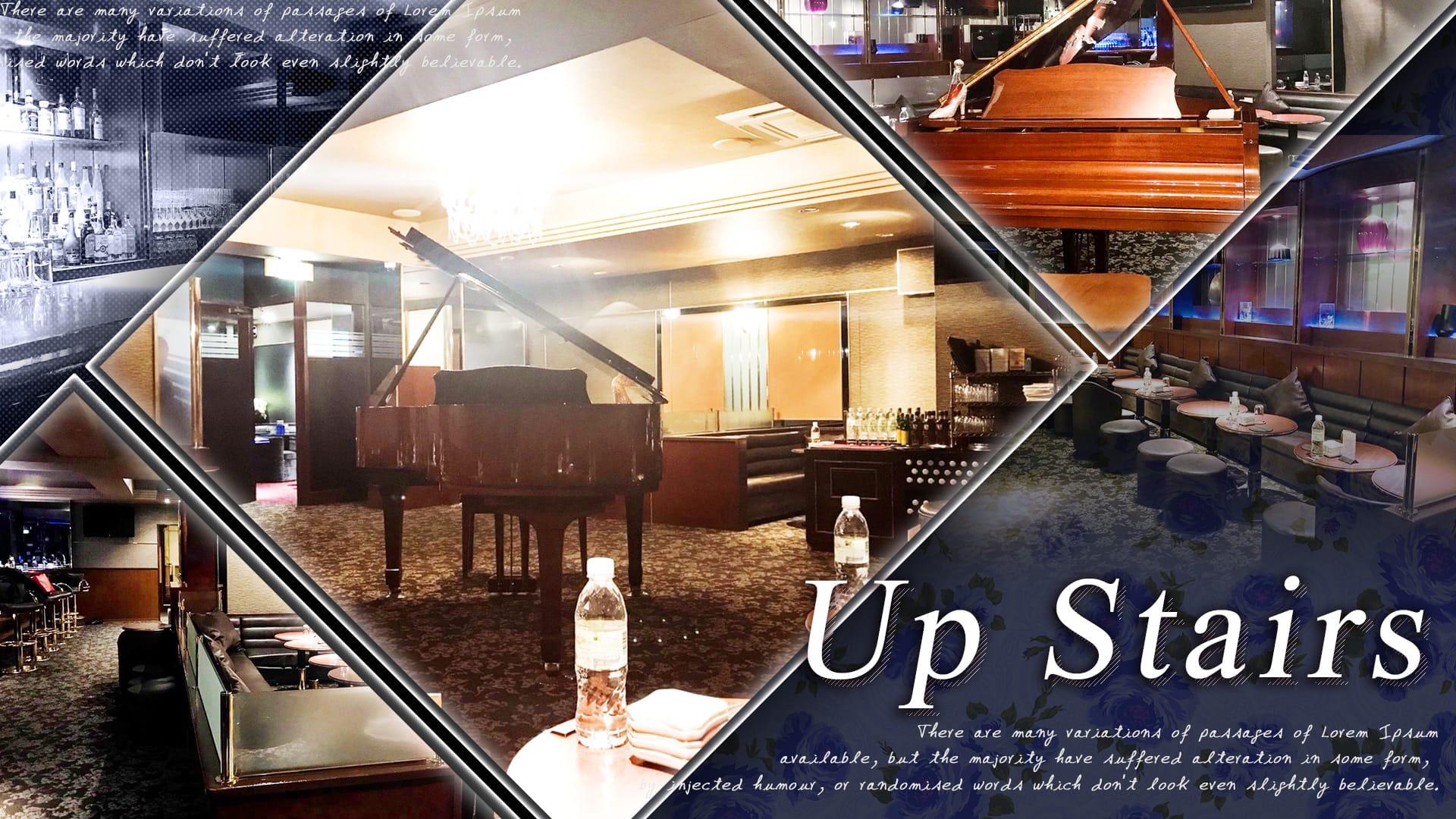Up Stairs(アップステアーズ) 松戸キャバクラ TOP画像