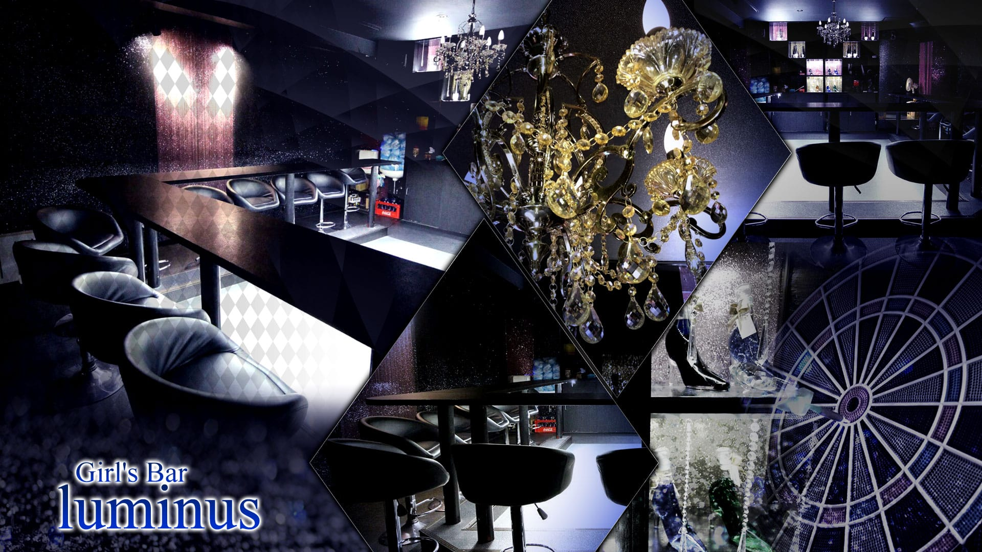 Girl's Bar luminus(ルミナス) TOP画像