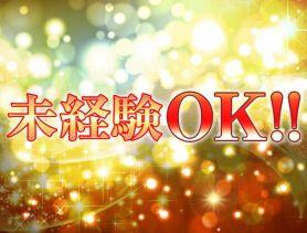 aura(アウラ) 恵比寿キャバクラ SHOP GALLERY 2