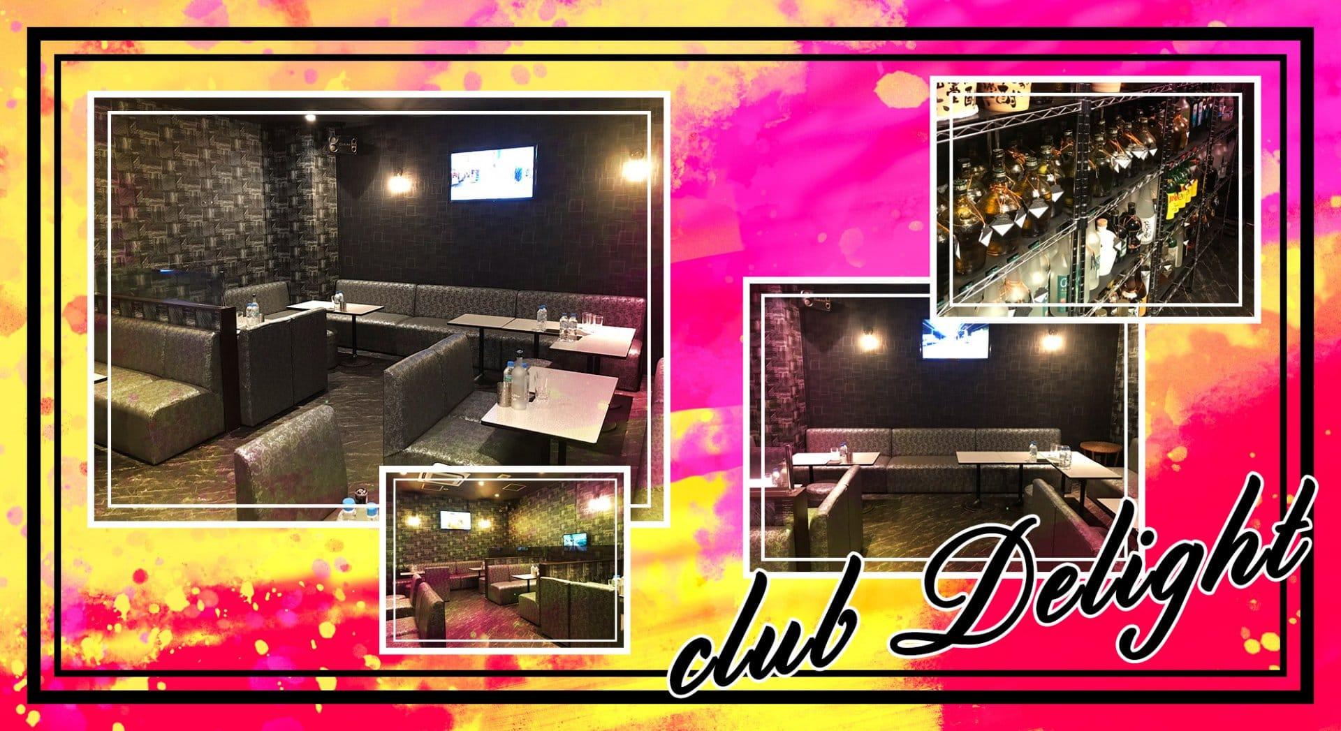 CLUB Delight(ディライト) 千葉キャバクラ TOP画像