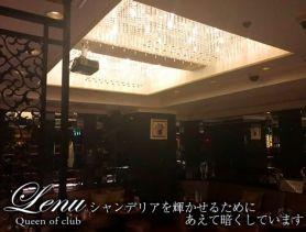 Club Lenu~クラブ レーヌ~ 上野キャバクラ SHOP GALLERY 2