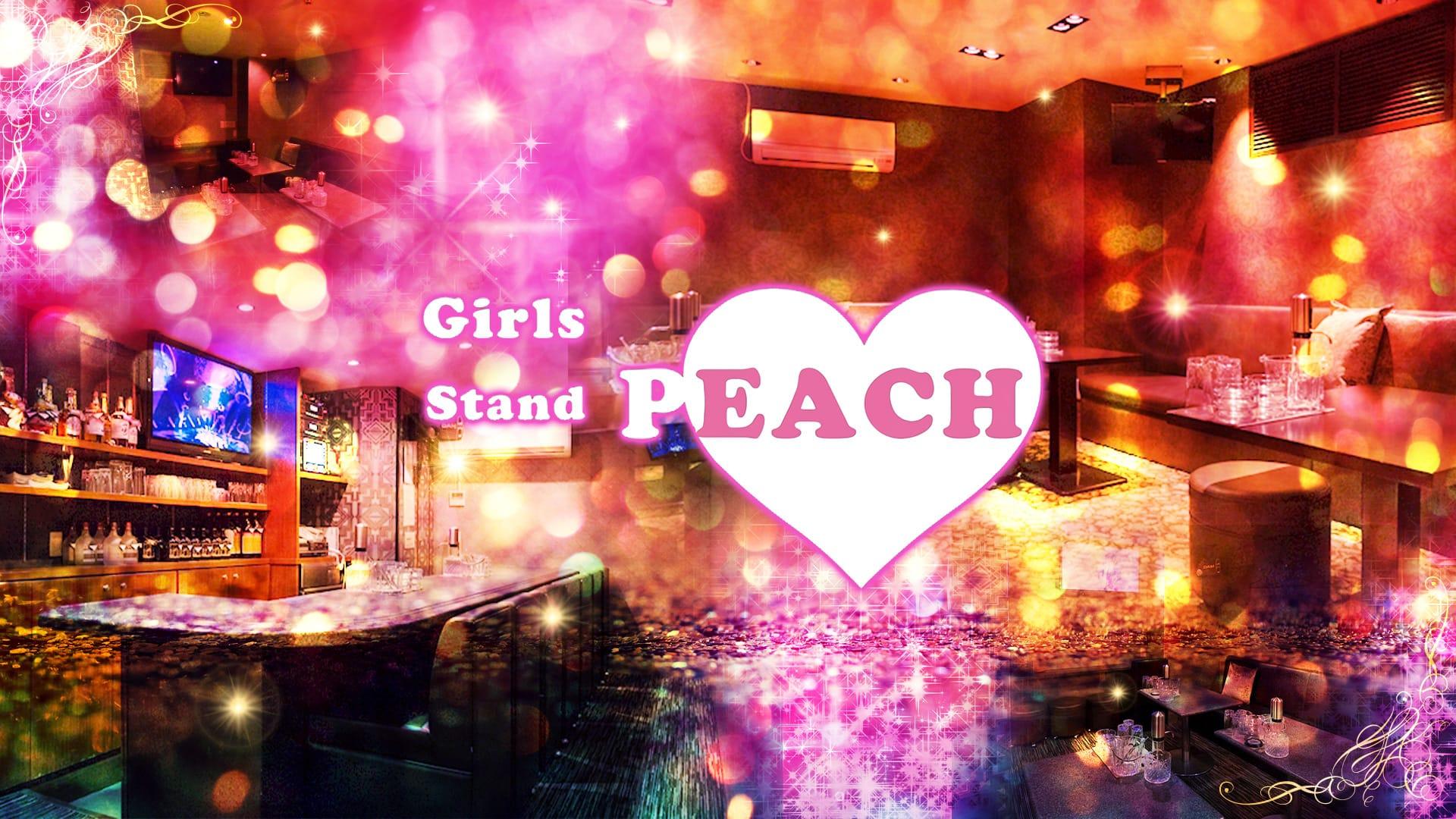 Girls Stand Peach (ガールズスタンドピーチ) 銀山町ガールズバー TOP画像