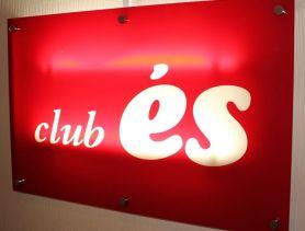 club es(エス) 新橋キャバクラ SHOP GALLERY 4