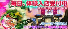 Juicy(ジューシー)【公式求人情報】 バナー