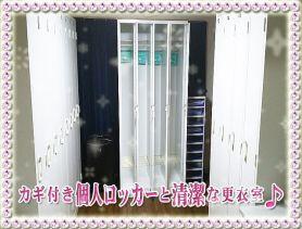 VEXATION(ヴェクサシオン) 草加ラウンジ SHOP GALLERY 3