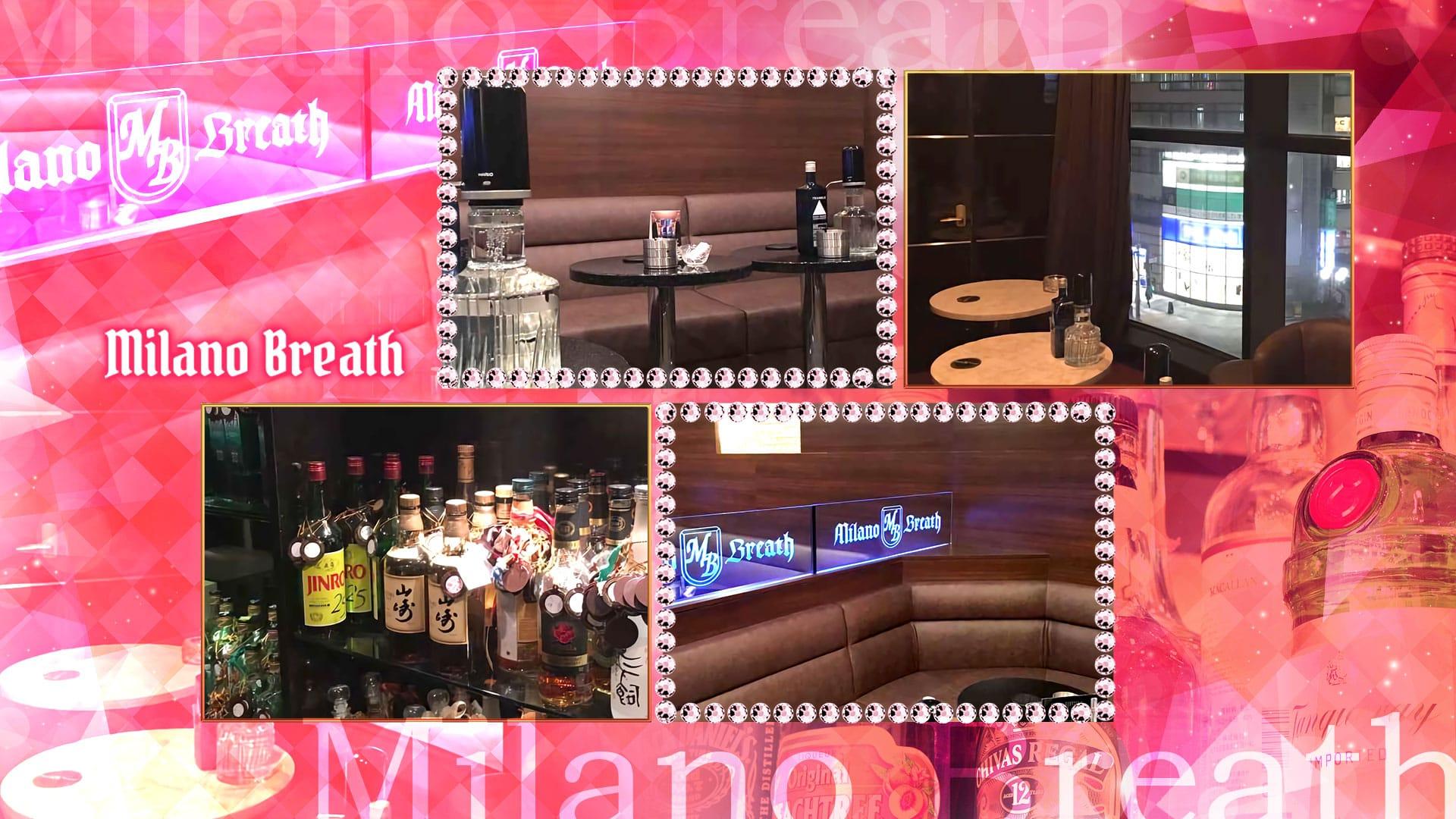 Milano Breath(ミラノブレス) 立川姉キャバ TOP画像