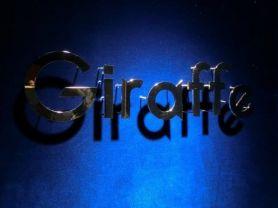 GIRAFFE(ジラフ) 銀座キャバクラ SHOP GALLERY 1
