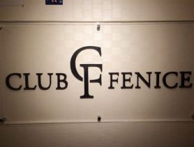 CLUB FENICE~クラブ フェニーチェ~ 古町クラブ SHOP GALLERY 5