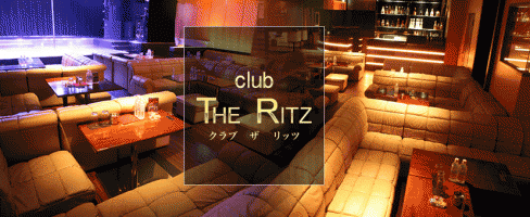 CLUB THE RITZ~クラブ リッツ~